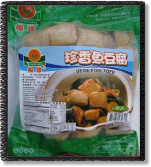 VegeCity- Vege Fish Tofu/ Vegetarian Fish Tofu