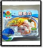 Vege Code Fish Ball (S)