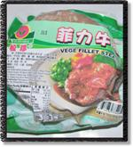 Vege Fillet Steak/VegeCity.com