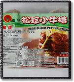 Black Pepper Steak