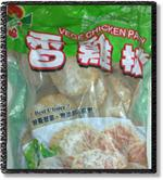Veggie Chicken Patties (Large Bag)